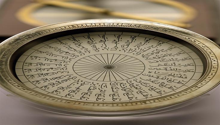"""قاعة ابن الهيثم للعلوم بالشارقة تترجم تطور """"علم الفلك الإسلامي"""""""