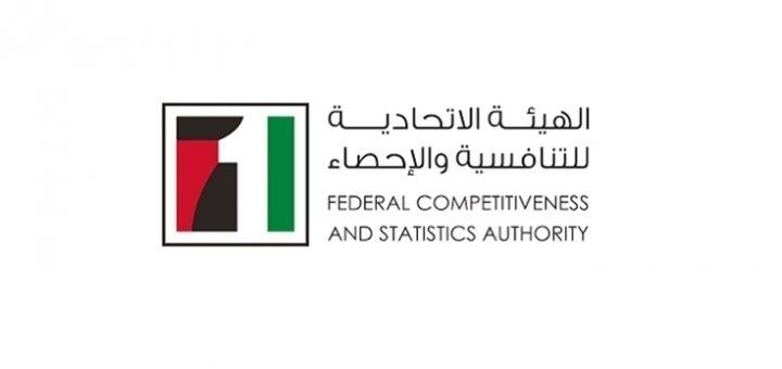 ارتفاع الإنفاق في الإمارات بنسبة 65٪ خلال شهر يونيو 2020