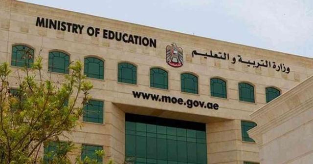 """""""التربية"""" تطلق برنامج """"الإعلام الرياضي"""" للطلاب - عبر الإمارات - التربية والتعليم"""