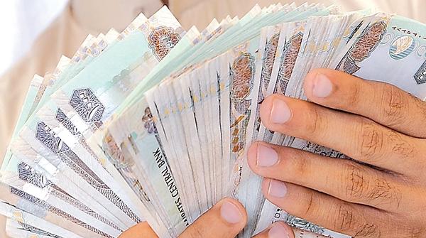 صحيفة الاتحاد - 3 تريليونات درهم أصول 18 مصرفا وطنيا نهاية يونيو حزيران