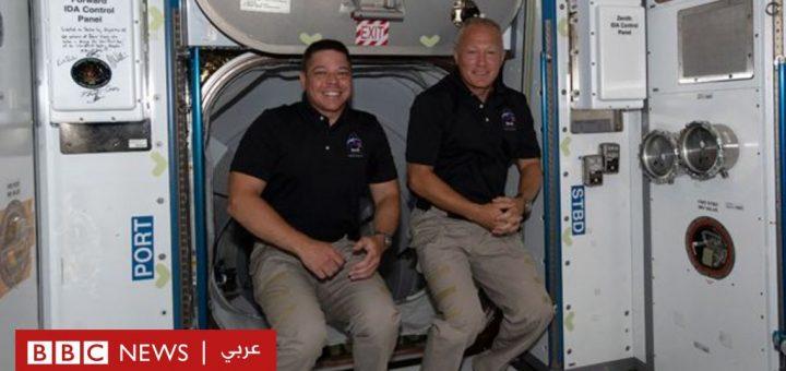 عودة طاقم ناسا و SpaceX: هبطت مركبة الفضاء التنين بعد شهرين في الفضاء