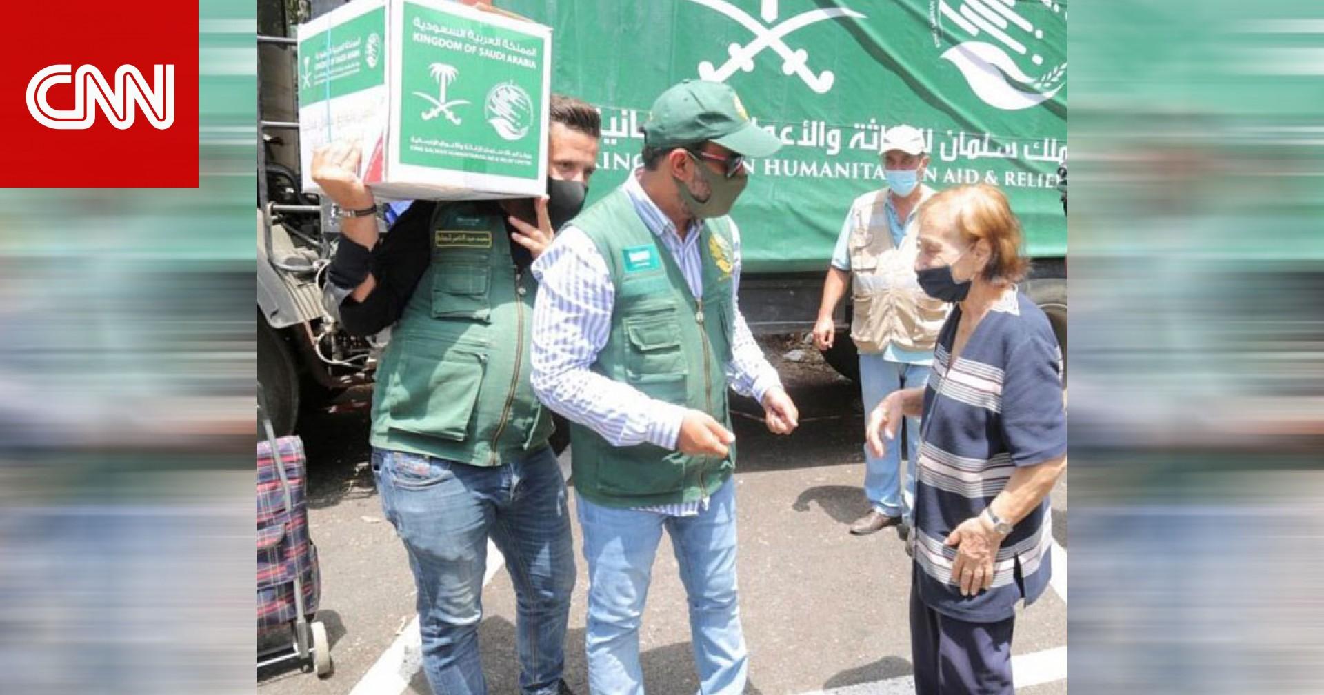 فيديو لرد فعل سيدة لبنانية مسنة على موقف موظف في مركز الملك سلمان للإغاثة