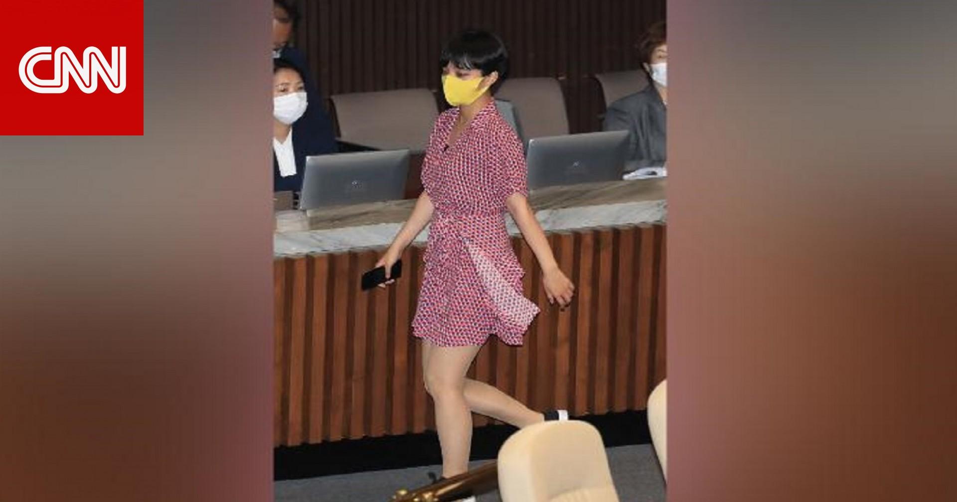 كانت ترتدي فستاناً ... نائبة تتعرض للهجوم بسبب فستانها في البرلمان الكوري الجنوبي