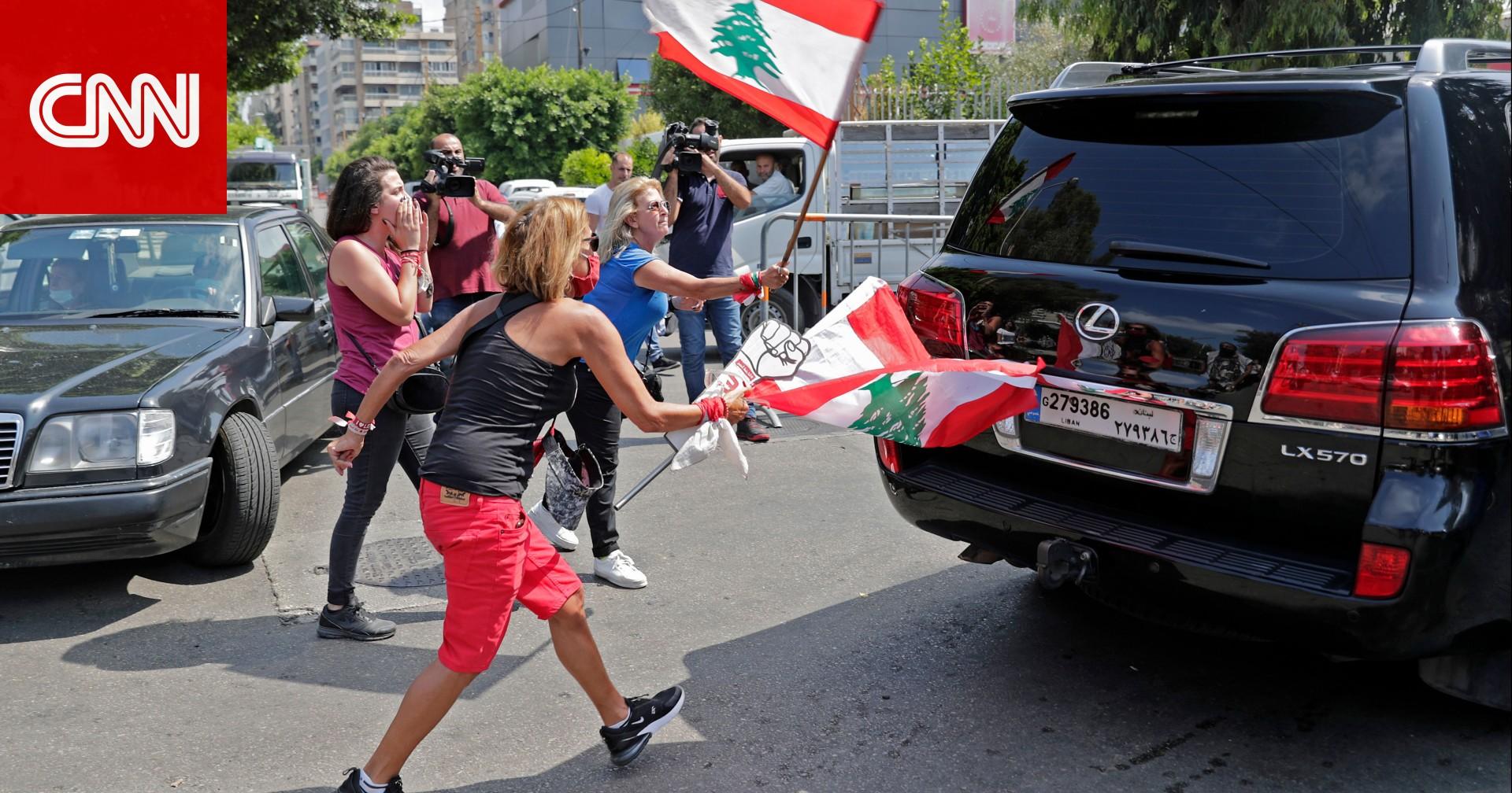 مجلس النواب اللبناني يقر حالة الطوارئ واستقالة 8 نواب .. ويبر: كانت هناك مؤامرة