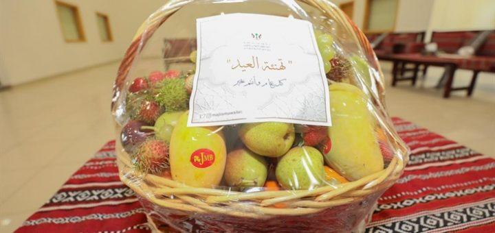 مجلس ضاحية مويلح يهنئ طلاب جامعة القاسمية بعيد الأضحى المبارك